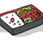 お弁当箱☆メンズで保温もできて便利なものはどこに売っている?
