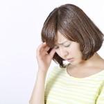 梅雨の頭痛と対策は頭痛の種類毎に異なる・・・その理由とは?