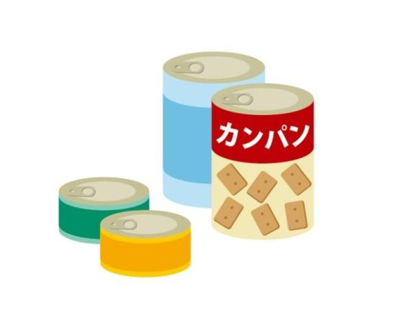 非常食 缶詰