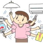 夏の電気代☆節約するにはコツがある!?心掛けひとつで電気代削減。