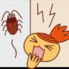 ゴキブリ駆除の業者の料金は?コスパの良い業者と言えば!?